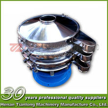 Efficient Fine Rotary Dried Glucose Syrup Vibrating Screen Sieving Machine