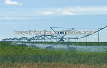 Valley Style Irrigation Center Pivot