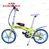 Discount 2015 Aluminum Frame Alloy Folding Road Cycling