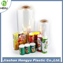2015 hot sale pof shrink film