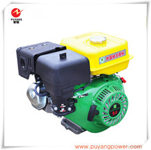 Completely new various colors gasoline Horizontal shaft engine