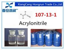 Acrylonitrile CAS NUMBER 107-13-1