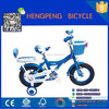 high quality CE baby bike/children bike/kids bike for kids