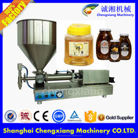 Easy operation manual peanut butter filling machine,peanut butter filling machine