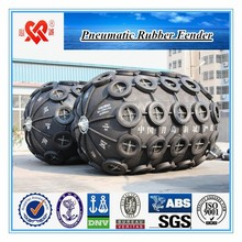 ISO 17357 Standard Factory Direct Selling of Floating Pneumatic Rubber Fender