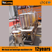 50L brewing beer home equipment