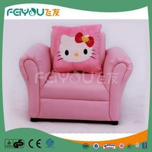 Products Imported From China Leather Trend Sofa With Best Quality