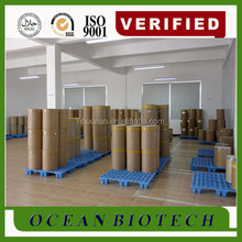 China Favorable price best quality Aztreonam 78110-38-0