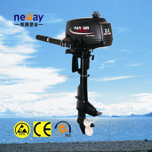 China supplier of 2 stroke 2.5hp outboard engine