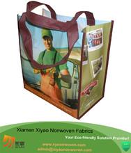 2014 summer promotional tote bag