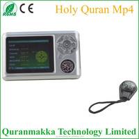 digital quran player for muslim learning the Holy quran book--QM5700