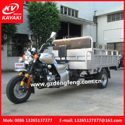 2015 high quality 200cc automatic motorcycle/automatic transmission motorcycle with reasonable price tricycle