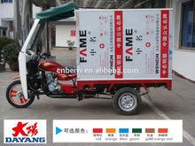 2015 best selling water cooled van three wheelers for sale