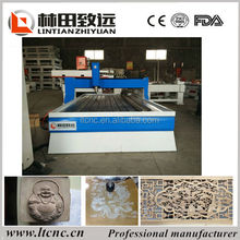 CNC router 3d picture cnc router machine carving machine 1224