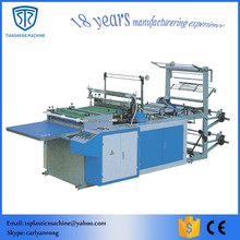BOPP/PP/PE heat cutting side sealing bag making machine price