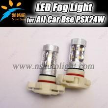 High Brightness PSX24W Car Flashing LED Brake Light 50w 12v LED Lights For All Cars