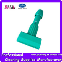 Plastic wet mop jaw/soft jaw for cleaning