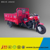 New Product Disel Powered Tricycle With Water Cooling Engine