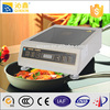 restaurant kitchen equipment stainless steel energy saving induction electric stove/electric hot plate