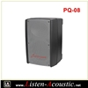 PQ-08 Full Range Portable Plastic Speaker Cabinet