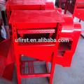 De calidad superior arroz máquina trilladora