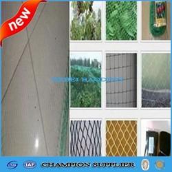 GARDEN NETTING X 6 (2M X 10M EACH PACK) - SEEDS/FRUIT/POND/PEA/BEAN - NET/MESH