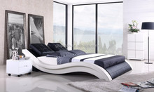 Modern Leather Bed, Leather Upholstered Bed