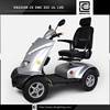 outdoor powerful BRI-S05 cheap 125cc scooter