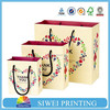 wholesale gift paper box with bag same design