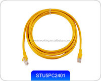 UTP Cat.5e Patch Cord Snagless Yellow Ligule Molded Boot