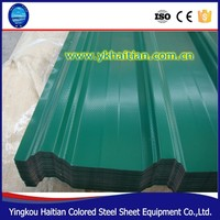 Steel Material Corrugated Color Coated Zinc Roof Sheet Price