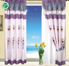 [ready made] china made HB-73 15 years top-rated golden seller newest 100% polyester jacquard finished curtain