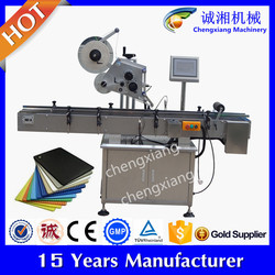 Shanghai suppliers flat labeling machine price,flat self adhesive label machine