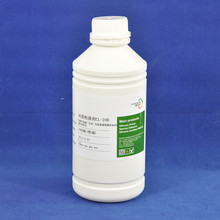 low and high temperature resistance silicone modifier