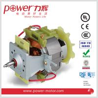 Universal motor PU7025F chopper mixer