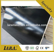 poplar core brown film faced plywood,waterproof brown film faced plywood,construction types