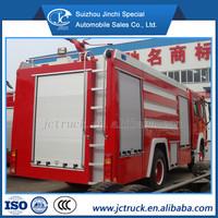 New Arrival 7M3 telescopic fire truck sale