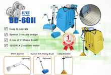 Commercial Carpet Cleaning Machine