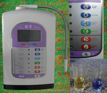 Drinking water making machine CVB31096 producting oxygen water