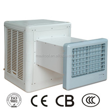 New product window type air cooler and mounted air cooler from China alibaba with CE CB SAA SASO