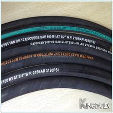 High quality High Pressure Rubber Hydraulic Hose Pipe