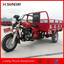 150cc 200cc 250cc 300cc OEM China Supplier Motorized Cargo Motor Tricycle For Sale