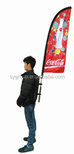 advertising backpack feather flag banner SY-BP-FT