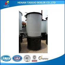 2015 Hot selling custom greenhouse coal fired thermal oil heater