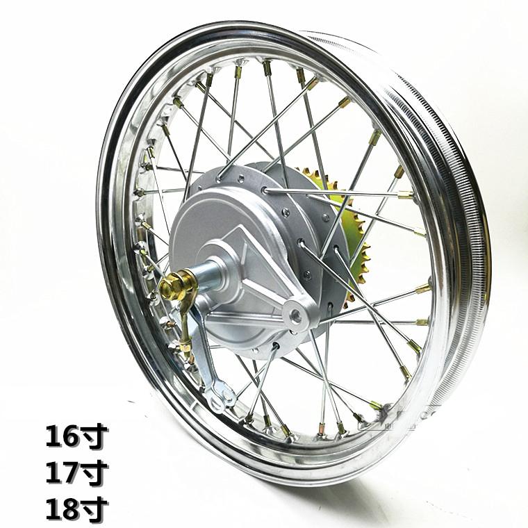 cg125 gn125 250 rayons roue arri re de moto jantes avec tambour de frein hub pignon roues pour. Black Bedroom Furniture Sets. Home Design Ideas