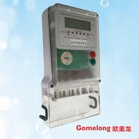 remote control energy meter to rs232 kilowatt-hour watt-hour meter
