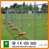 [Your Stable Supplier] Hot Dipped Galvanized temporary fence, metal dog fence