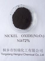 lauryl dimethyl amine oxide nickel(2+) oxide powder Ni2O3