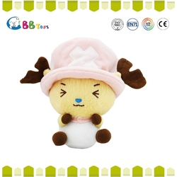ICS Certified factory Meet EN71 ASTM Standard plush toys cute pink pirates toys for baby gift