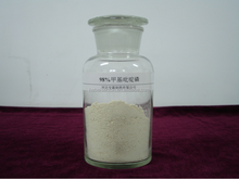 the only legal supplier for azamethiphos 95% TECH for animal pharmaceutical raw material